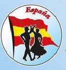 Werbeartikel: Themendekoration Spanien=Deckenhänger Spanien,