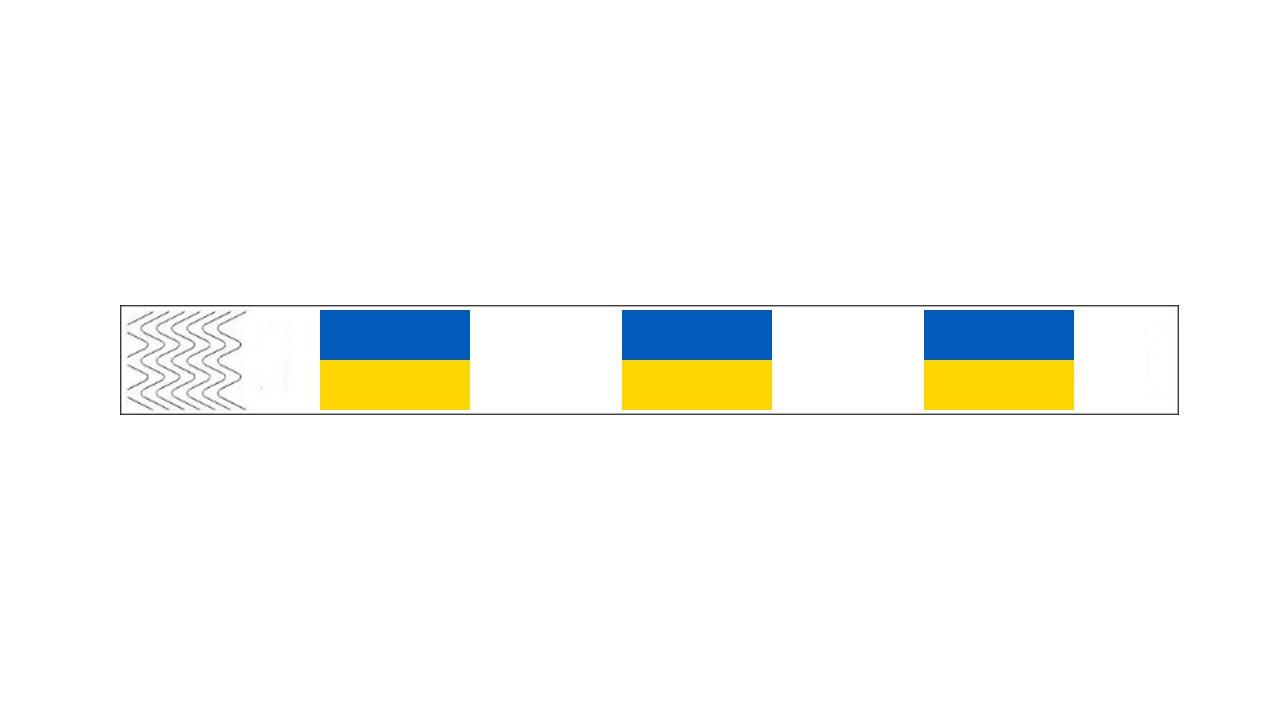 Werbeartikel: Kontroll-armbänder Ukraine,